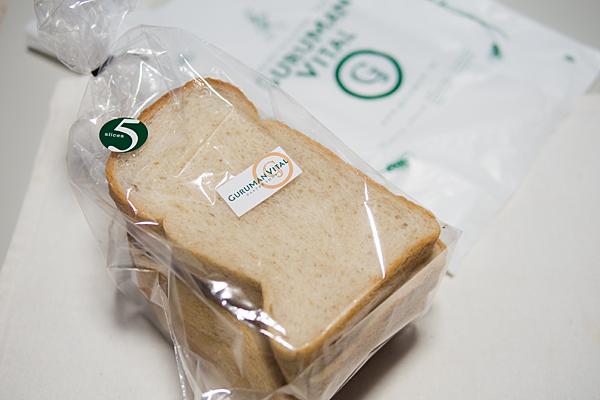 グスマンヴィタル食パン