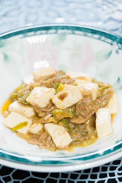 豆腐とシーチキンのピリ辛