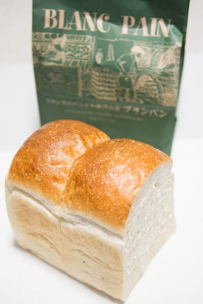ブランパン食パン
