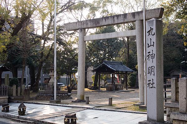 丸山神明社外観