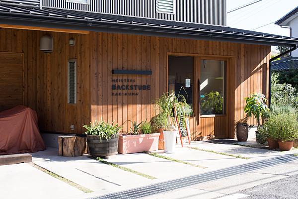 かきぬま店舗