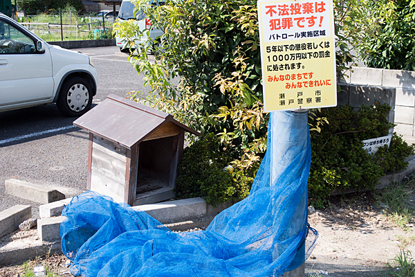 ゴミ捨て場の犬小屋
