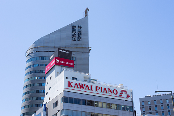 静岡放送と河合ピアノ