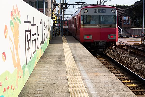 半田口駅ホーム