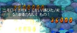 TWCI_2016_7_28_7_47_38.jpg