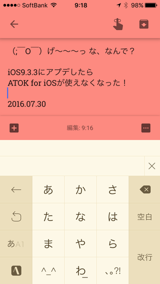 2016-07-31-3.png