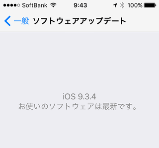 2016-08-15-ios934.png