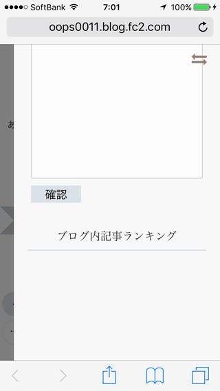 2016-09-28-2-iPhoneSE_Safari-320.png