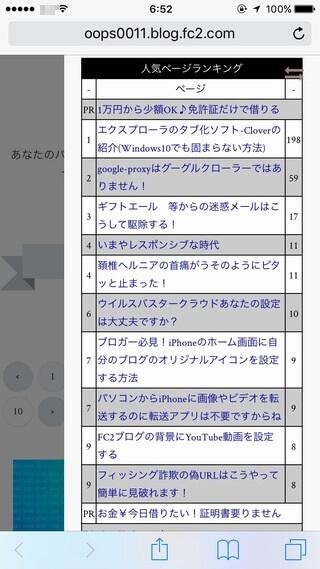 2016-09-28-5-iPhone6s_Safari-320.jpg