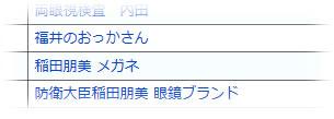 keyword_72.jpg