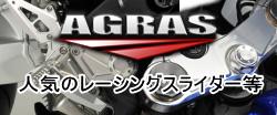 agra-0001-123456.jpg