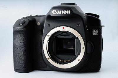 canon d50-b