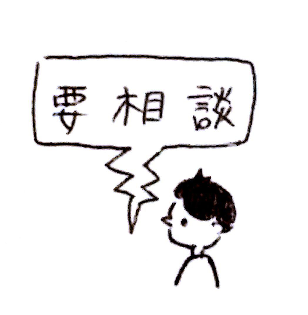 201608141519301fa.jpg