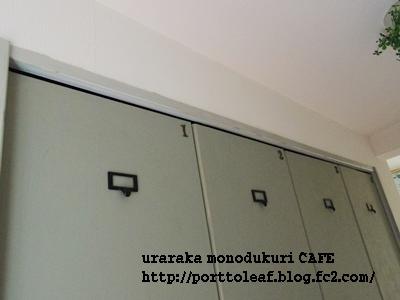 IMGP0344.jpg