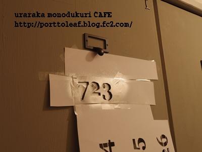IMGP0387.jpg