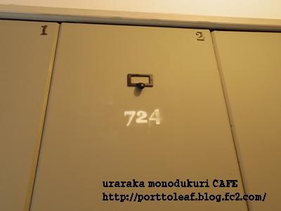 IMGP0392.jpg