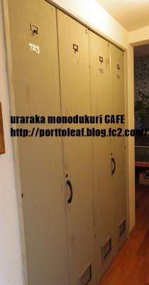 IMGP0395.jpg