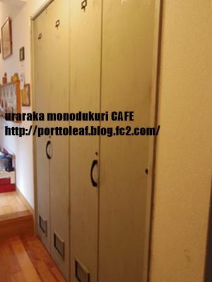 IMGP0400.jpg