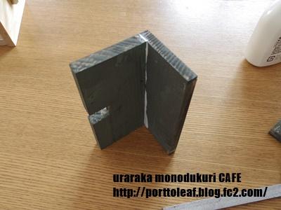 IMGP0464.jpg