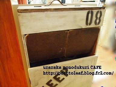 P2153262.jpg