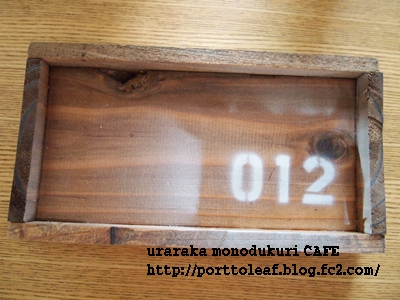 P5303677.jpg
