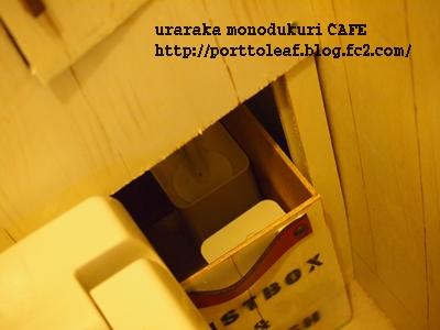 PA216112.jpg