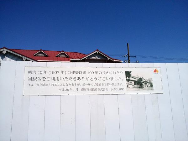 DSC_0084.jpg