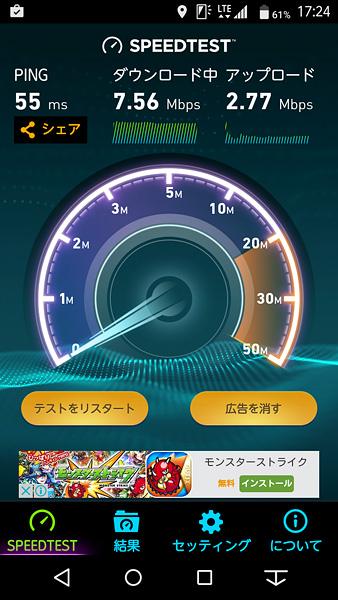 Screenshot_2016-07-05-17-24.jpg
