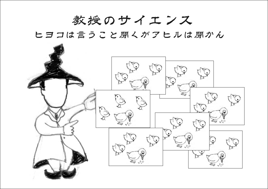 IkedaILLUST2.jpg