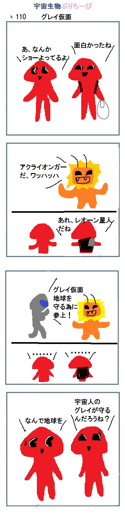 160923_k110.jpg