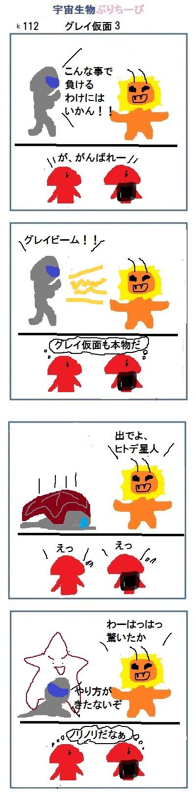 160925_k112.jpg