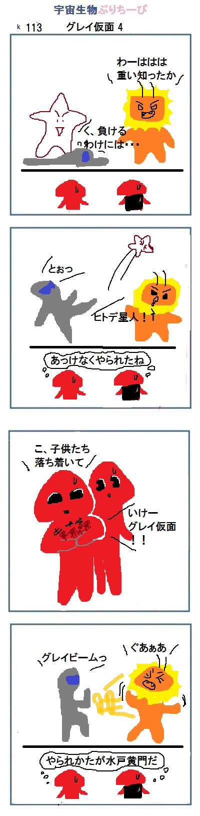 160926_k113.jpg
