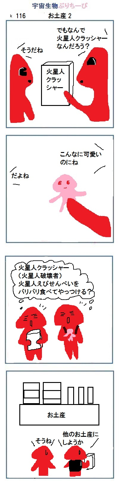 160929_k116.jpg