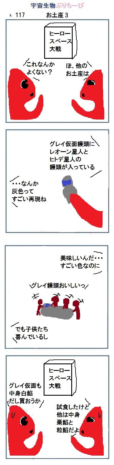 160930_k117.jpg