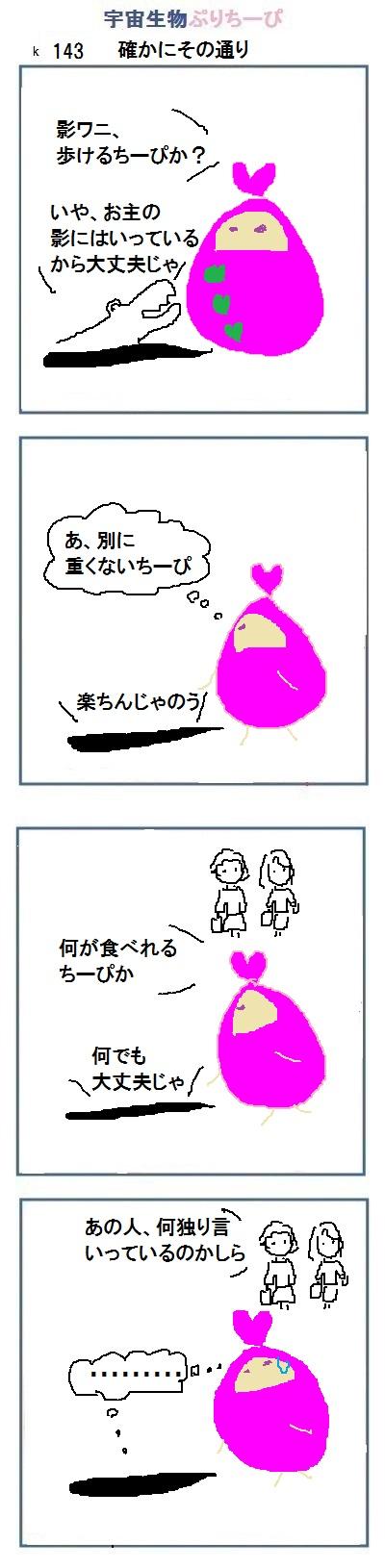 161026_k143.jpg