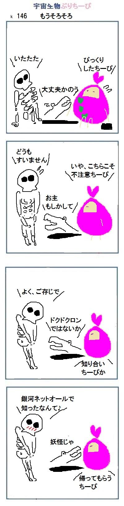 161029_k146.jpg