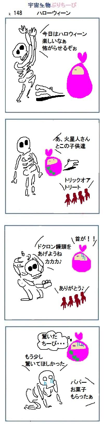 161031_k148.jpg
