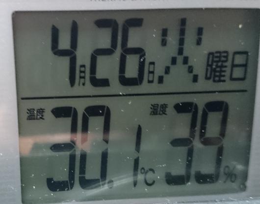 あまりに暑い