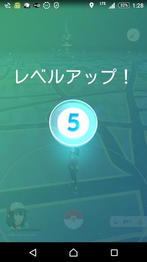 #ポケモンGO 6日目