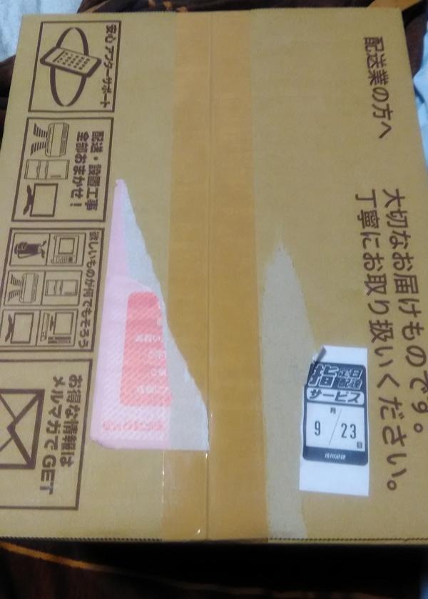 「千の刃濤、桃花染の皇姫」( ´∀`)σσ ゲッツ!!