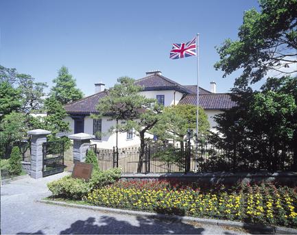 イギリス領事館外観