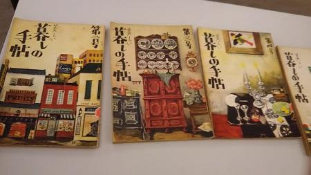 暮らしの手帳展示2