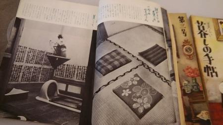 暮らしの手帳展示3
