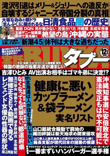 news4vip_1539797406_101.jpg