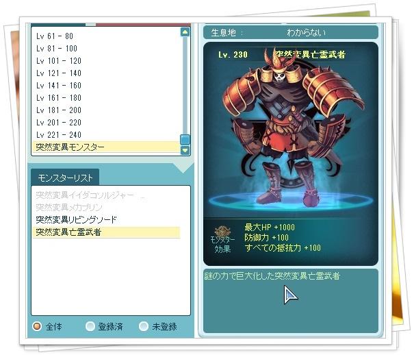 2016_07_09_13_29_55_000.jpg