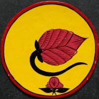 ガンジーファ - 072