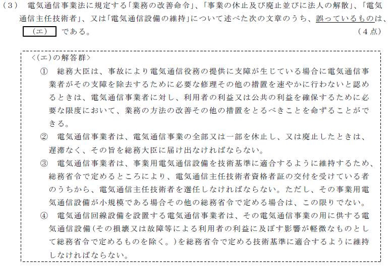 28_1_houki_1_(3).png