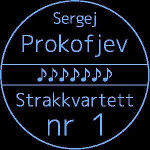 プロコ様の弦楽四重奏曲第1番じゃないか~♪(>∀<)ノ今ネットで聴けるよ♪