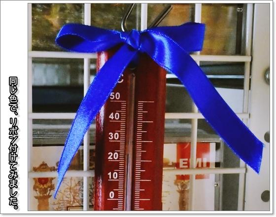 100均で買った木製温度計。この部分が青いの凄い良いじゃないかッ!!Σ(- -)な青好き♪感想~。