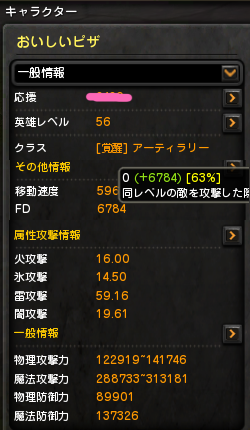 20160920002341fe9.png
